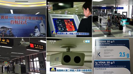 IR236系列 智能型红外人体体温检测系统4.jpg