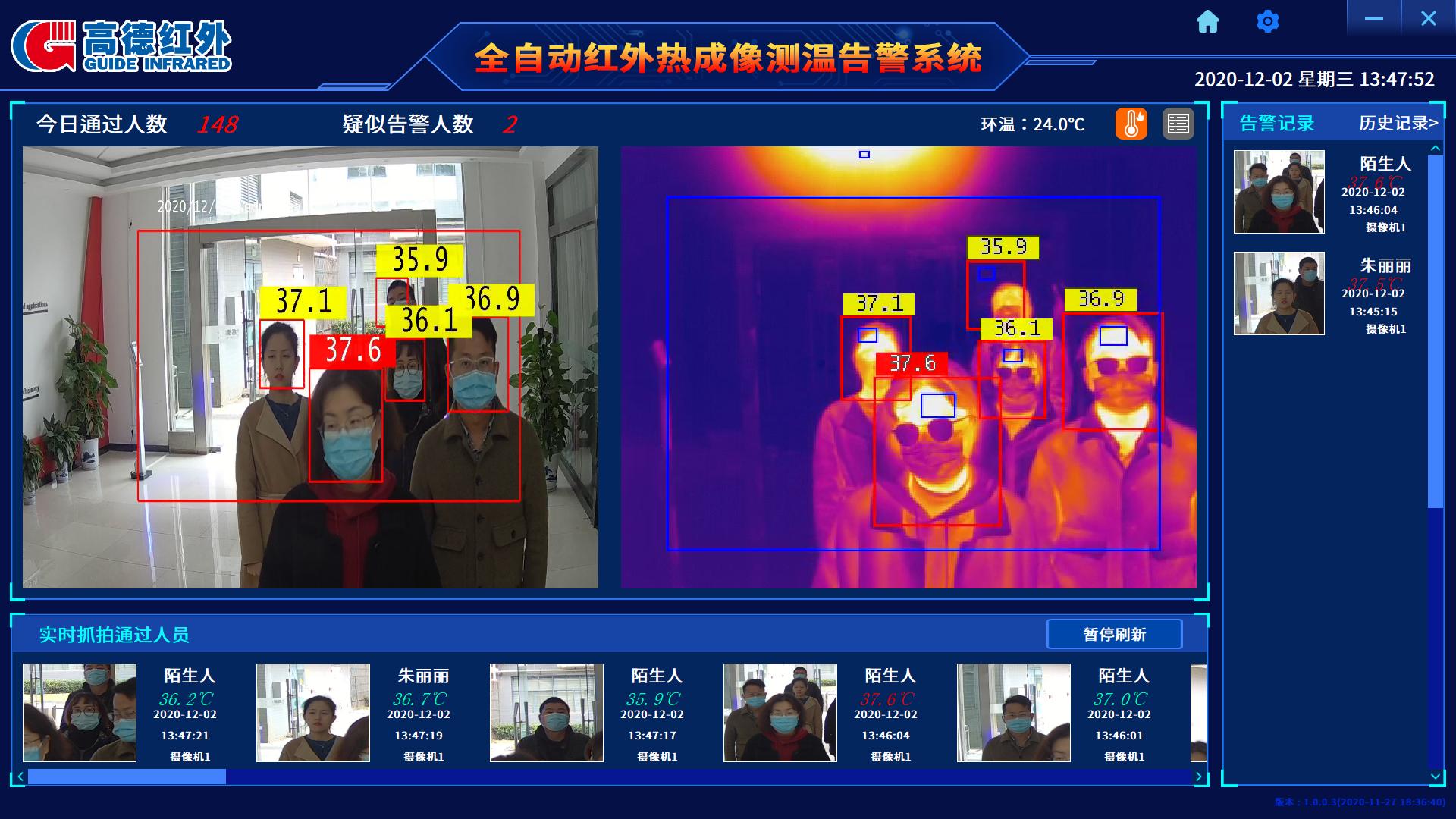 中文-QT界面图2.png